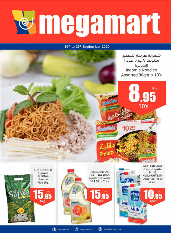 Wow Offers - Megamart