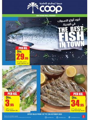 أجود أنواع الأسماك في المدينة - فرع أبوظبي مول