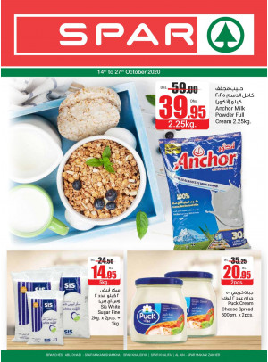 Wow Offers - Spar