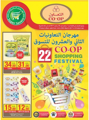 CO-OP Shopping Festival