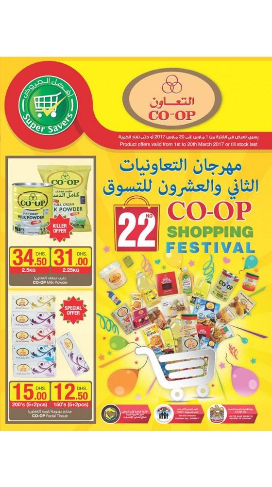 CO-OP Shopping Festival