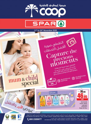 Mum & Child Special Offers - Adcoops & Spar Branches