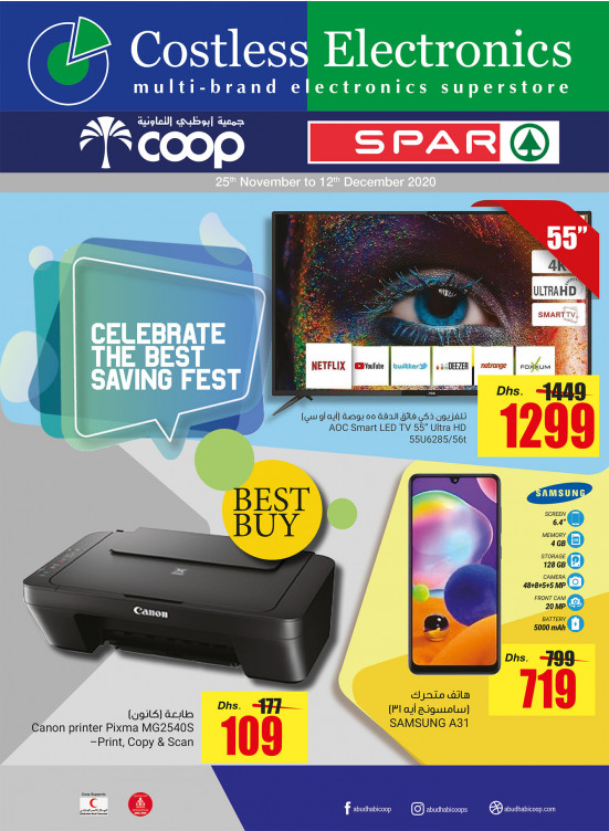 The Best Saving Fest - Adcoops & Spar Branches
