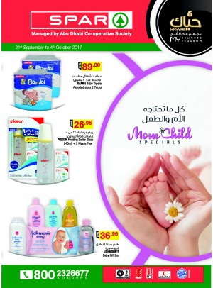 Mom & Child Specials - Spar Ajman Branch