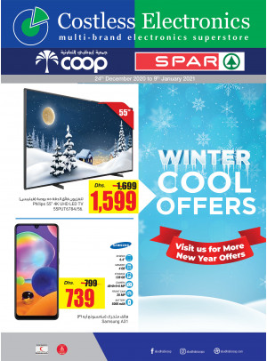 Winter Cool Offers - Adcoops & Spar Branches