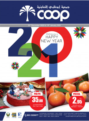 New Year Offers - Adcoops