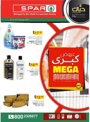 Mega Offers - Spar Ajman Branch
