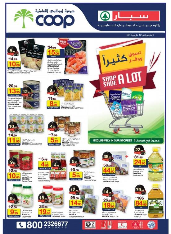 Shop a lot, Save a lot