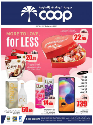 Amazing Deals - Adcoops