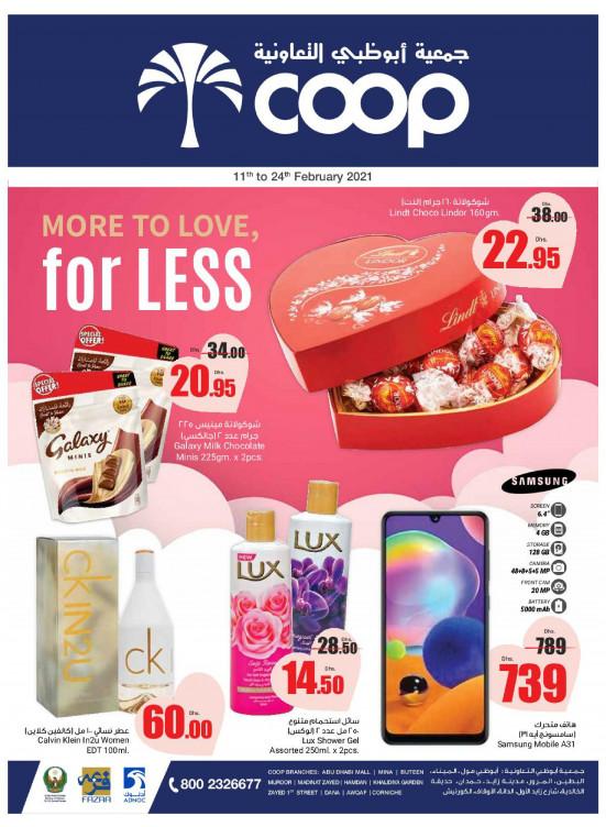 Amazing Deals - Adcoops