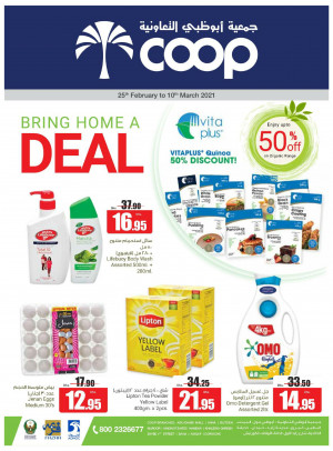Best Deals - Adcoops
