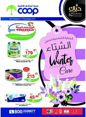 Winter Personal Care Offers - ADCOOPS