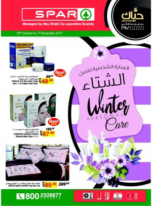 Winter Personal Care Offers - Spar Branches