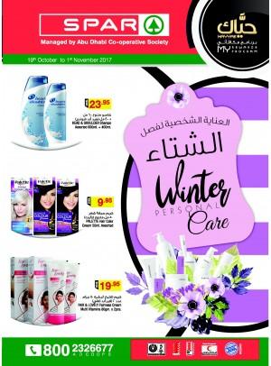 Winter Personal Care Offers - Spar Ajman Branch