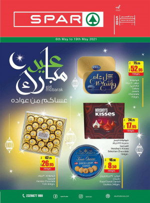 Eid Offers - Spar