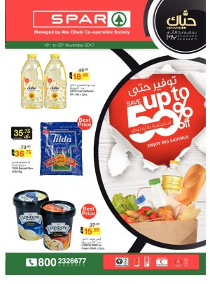 Save Up To 50% Off - Spar Branches