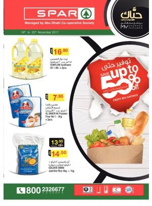 Save Up To 50% Off - Spar Ajman Branch