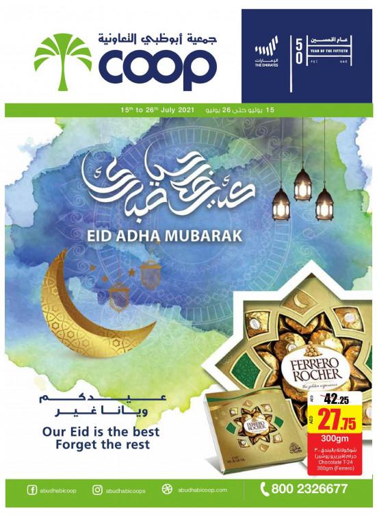 Eid Al Adha Offers - Adcoops