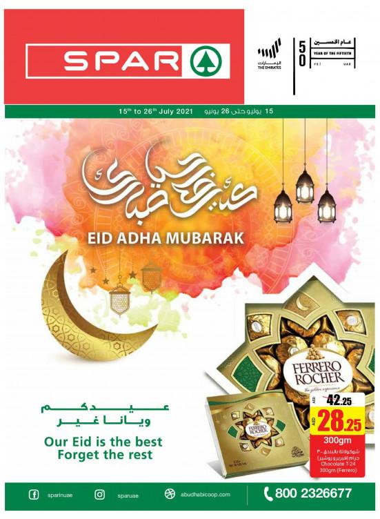 Eid Al Adha Offers - Spar