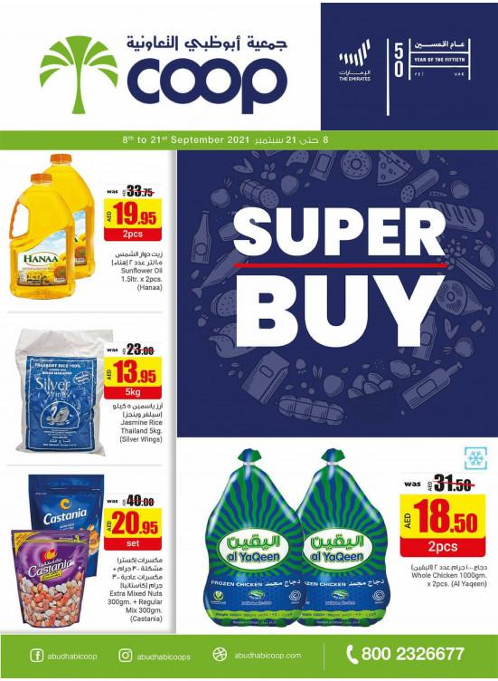 Super Buy - Adcoops