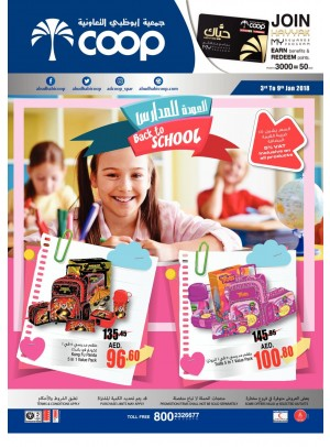 Back To School Offers - Adcoops