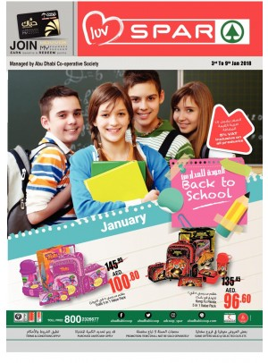 Back To School Offers - Spar Branches