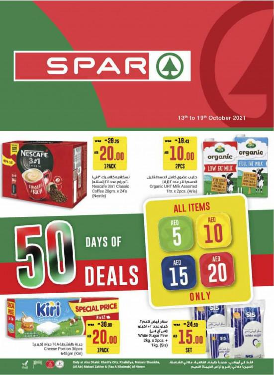 Below 20 AED Deals - Spar