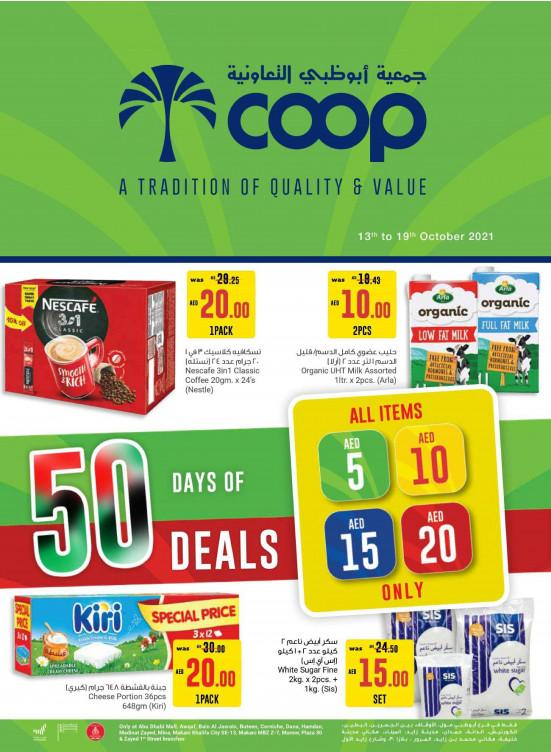 Below 20 AED Deals - Adcoops