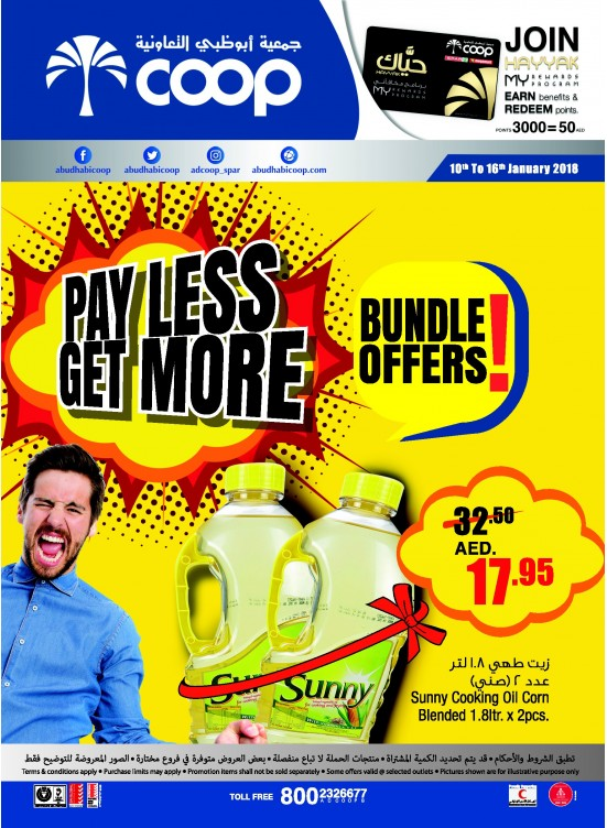 Bundle Offers - Pay Less Get More - Adcoops