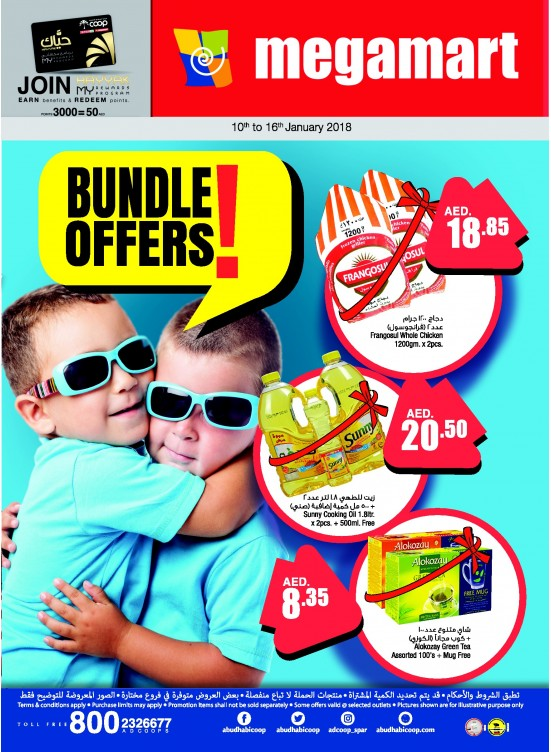 Bundle Offers - Pay Less Get More - Megamart Branches