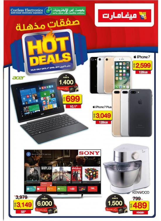 Hot Deals, Megamart, Al Ain