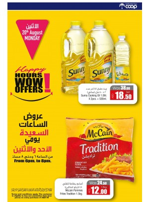 Happy Hours WoW Offers - Monday