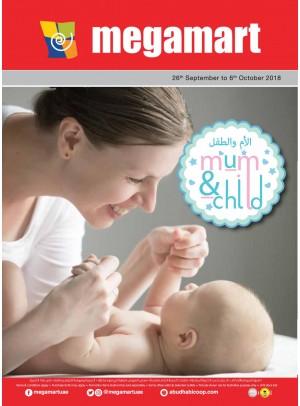 Mum & Child Offers - Megamart