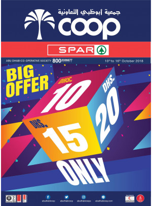 Big Offers 10, 15, 20 Dhs Only