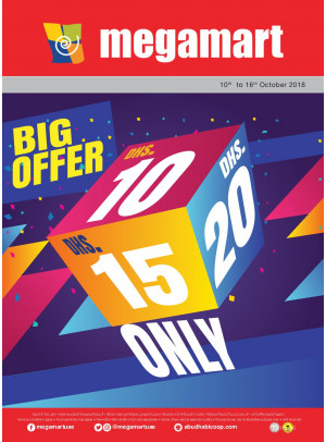 Big Offers 10, 15, 20 Dhs Only - Megamart Branches