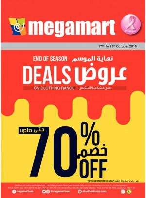 End Of Season Deals Up To 70% Off - Megamart