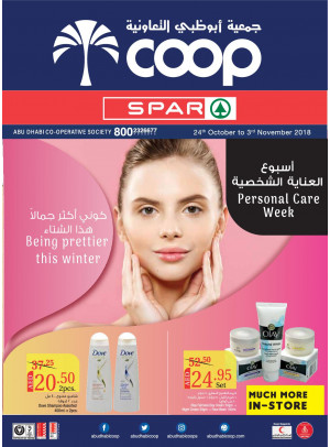 Personal Care Week - Adcoops & Spar Branches