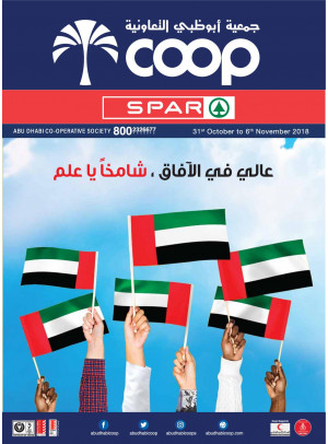 Flag Day Offers - Adcoops & Spar Branches