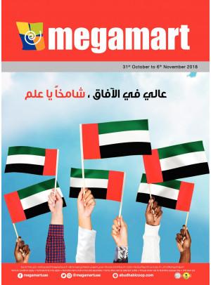 Flag Day Offers - Megamart