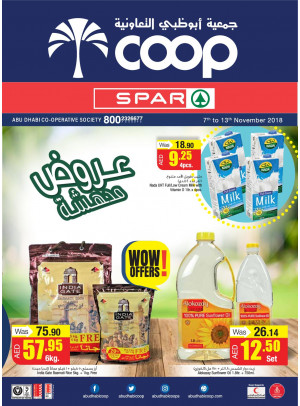WoW Offers - Adcoops & Spar Branches