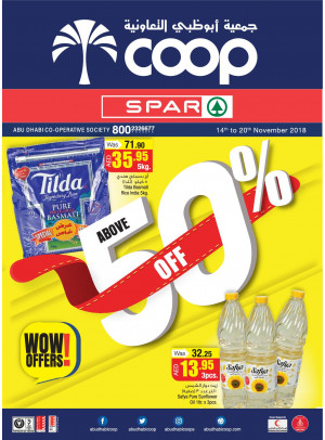Above 50% Off - Adcoops & Spar Branches