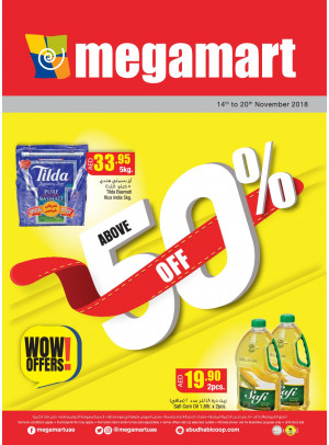 Above 50% Off - Megamart Branches