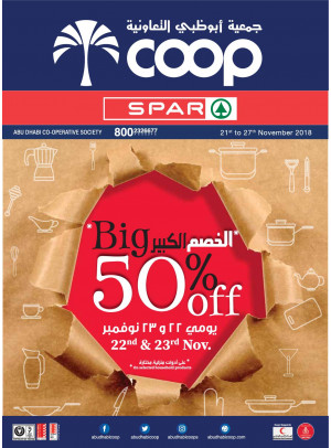 Big 50% OFF - Adcoops & Spar Branches