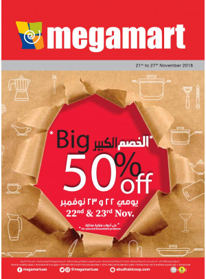 Big 50% OFF - Megamart Branches
