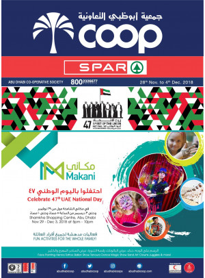 Great Union, Great Nation Offers - Adcoops & Spar