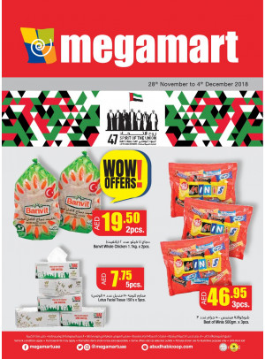 Great Union, Great Nation Offers - Megamart