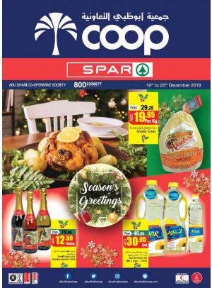 Season's Greetings - Adcoops & Spar Branches