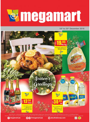 Season's Greetings - Megamart Branches