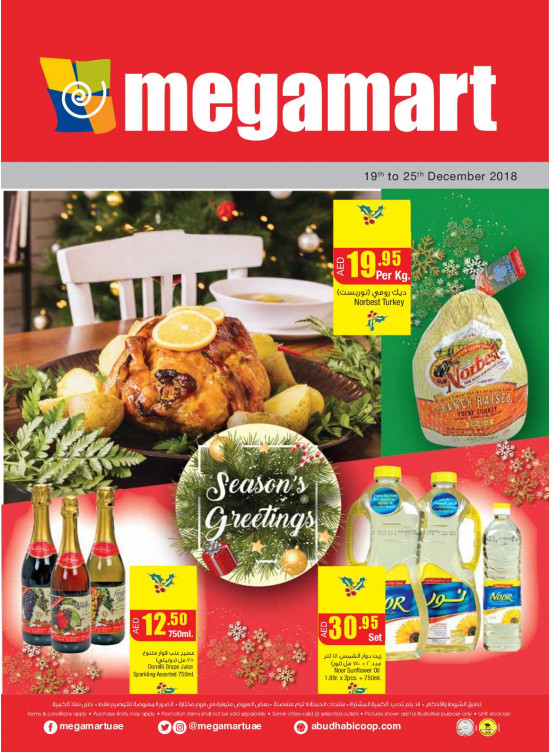 Season's Greetings - Megamart Branches
