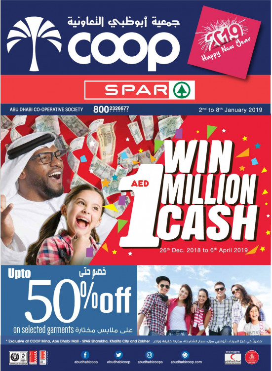 Happy New Year 2019 Offers - Adcoops & Spar